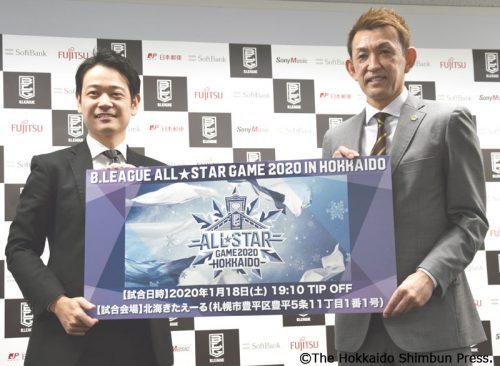 B.BLACKは折茂武彦が1位「ファンには感謝しかない」 オールスター2020ファン投票中間結果発表