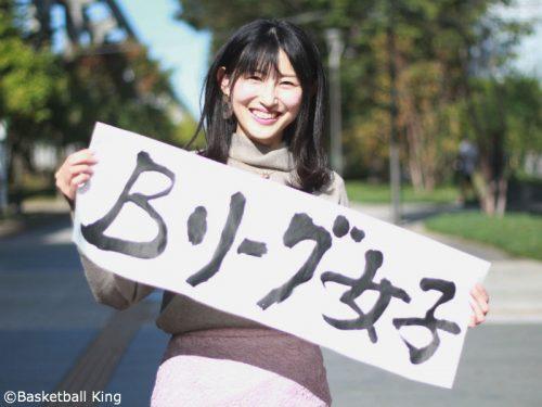 『発掘! Bリーグ女子』〜私がバスケを好きなワケ〜 第5回 小川万里奈さんの場合