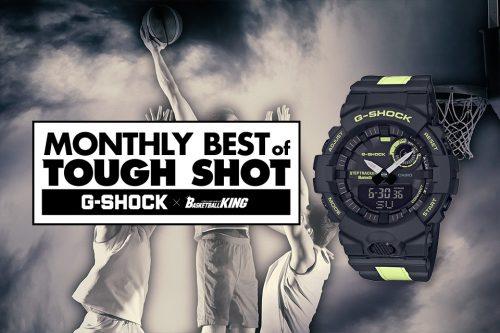 みんなで決めよう! 11月の『MONTHLY BEST of TOUGH SHOT』…抽選でG-SHOCKの最新モデルをプレゼント