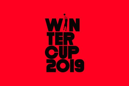 【特設ページ】ウインターカップ2019