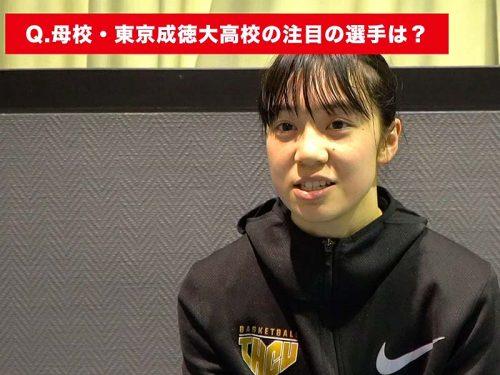 大学の先輩に直撃「ウインターカップで注目の後輩教えて!」木村亜美(東京成徳大高卒)