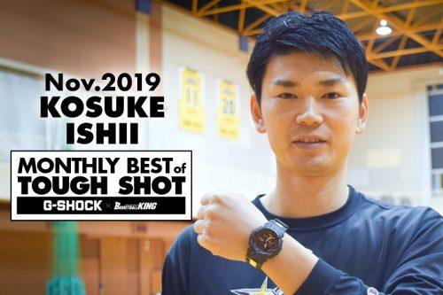 記念すべき3Pを決めた石井講祐、11月の『MONTHLY BEST of TOUGH SHOT』を受賞