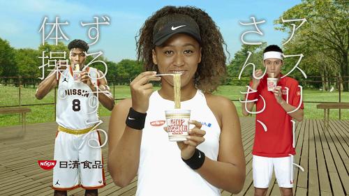 八村塁が出演する日清食品の新CMが1日から公開、大坂なおみ選手や錦織圭選手と初共演