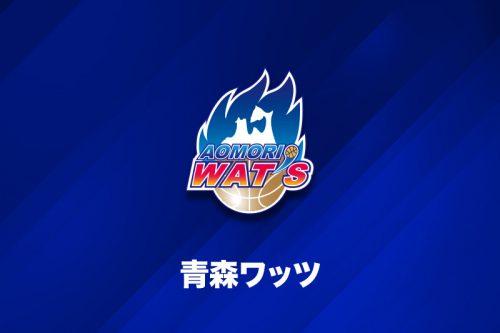 青森ワッツが法政大学の鈴木悠介と特別指定選手契約を締結…「青森のバスケを盛り上げたい」