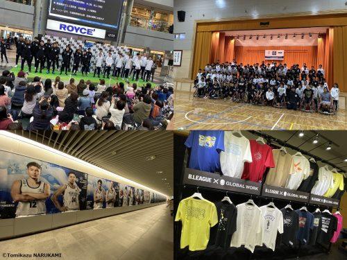 私が愛する故郷「北海道」を5年ぶりに堪能! Bリーグオールスター2020体験記