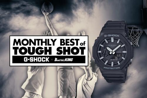 みんなで決めよう! 12月の『MONTHLY BEST of TOUGH SHOT』…抽選でG-SHOCKの最新モデルをプレゼント