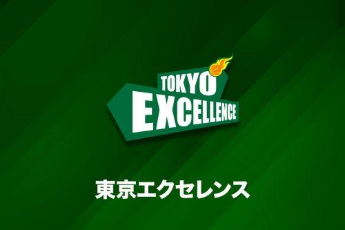 東京エクセレンスが国士舘大学の中村ジャズと特別指定選手契約を締結…「新人らしくフレッシュに」
