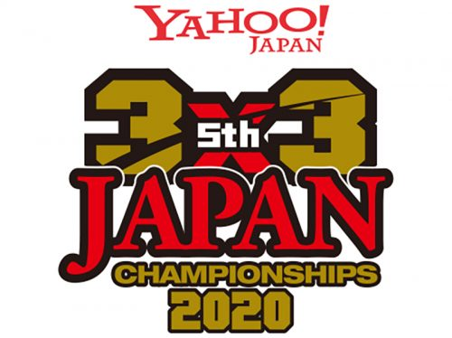 3x3日本代表をYahoo! JAPANがサポート! 「第5回3x3日本選手権大会」への特別協賛も決定