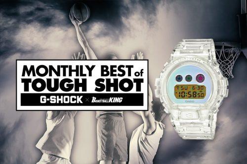 みんなで決めよう! 1月の『MONTHLY BEST of TOUGH SHOT』…抽選でG-SHOCKの最新モデルをプレゼント