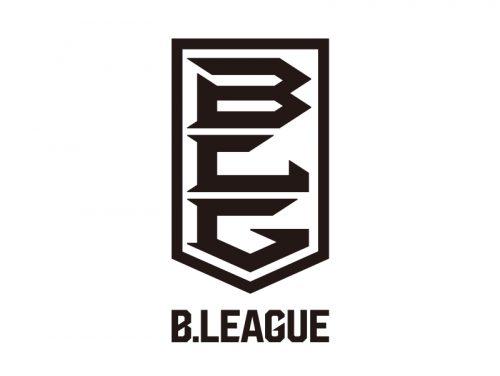 Bリーグ、3月20日から4月1日にかけてのB1B2全95試合の中止を発表