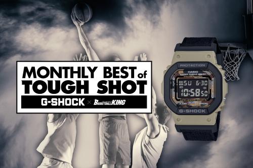 みんなで決めよう! 2月の『MONTHLY BEST of TOUGH SHOT』…抽選でG-SHOCKの最新モデルをプレゼント