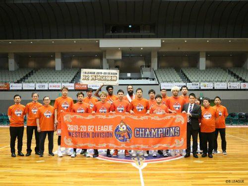 広島ドラゴンズフライズがB2西地区初制覇!熊本ヴォルターズに100点ゲームを演じる