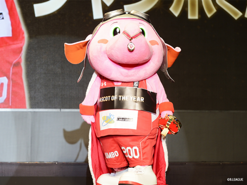 B.LEAGUE MASCOT OF THE YEAR 2019ー20が開催、9日から投票開始