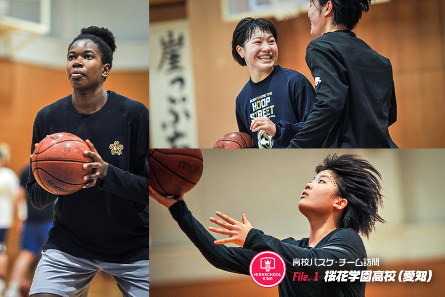高校バスケ・チーム訪問