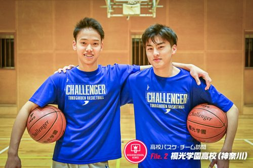【高校チーム訪問】桐光学園の攻撃を加速させる2年生コンビ