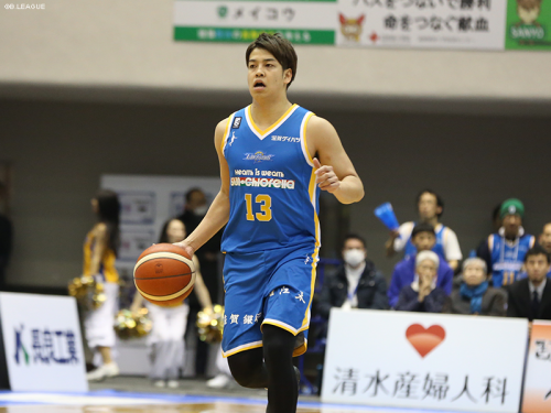 中村功平、契約満了のため滋賀レイクスターズを退団…今季は18試合に出場