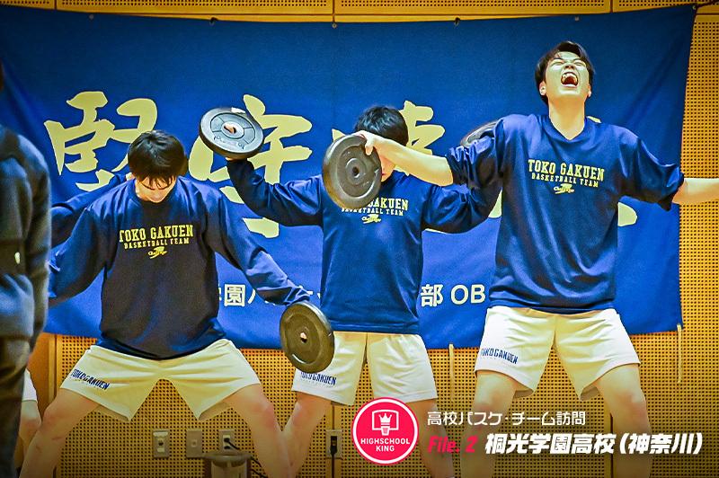 関東制覇に慢心せず、冬の勝利を目指し邁進する神奈川の雄・桐光学園