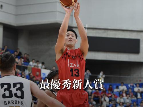最優秀新人賞、1試合平均11.5得点をマークした前田悟が獲得!
