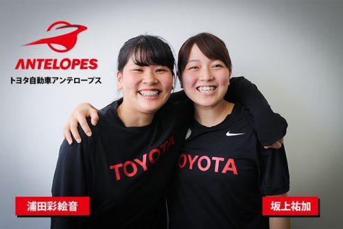【Wリーグ・マネージャーの履歴書#5】チームを明るく照らすトヨタ自動車のマネージャーたち