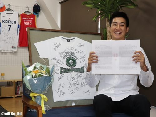 中村太地がアジア枠でKBLの原州DBプロミに入団「韓国で学びたい夢が実現。挑戦あるのみ」