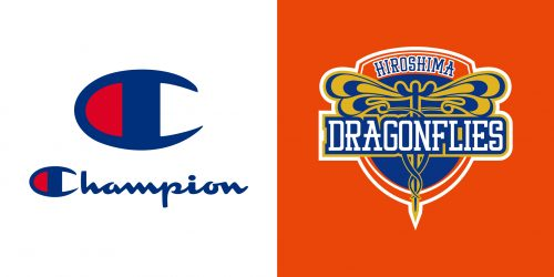 スポーツブランド「Champion」が広島ドラゴンフライズとサプライヤー契約