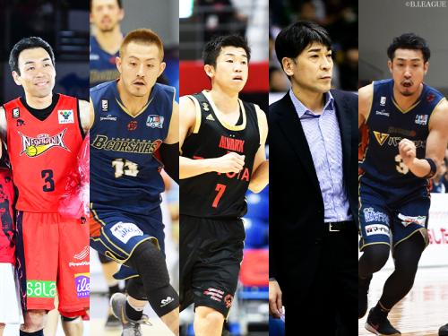 日本バスケットボール界の永久欠番を逸話とともに紹介…北卓也やジェフ・ニュートンら計13名