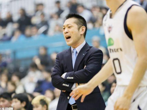浜口炎氏が富山グラウジーズのヘッドコーチに就任…京都ハンナリーズで9季指揮