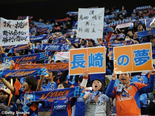 ジャパネットがBリーグ参入に向けプロクラブ立ち上げ、高田旭人社長「県民に愛され、地域に根差したクラブ運営を行う」