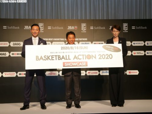 JBAが『BASKETBALL ACTION 2020』立ち上げを発表…8月16日に代表戦などを開催予定