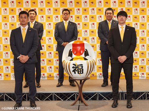 群馬クレインサンダーズが新体制を発表「バスケで群馬を熱くする! B1昇格、日本一へのスタートの1年に」