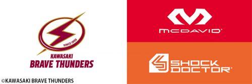 ユナイテッドスポーツブランズ ジャパンが川崎ブレイブサンダースと2020-21シーズンのオフィシャルサプライヤー契約を締結