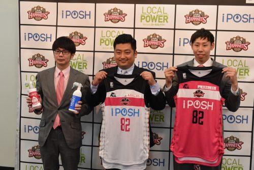 秋田ノーザンハピネッツ、地元企業『Local Power』と初のユニフォーム胸パートナー契約を発表