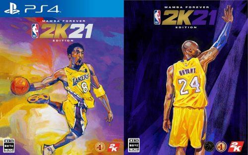 『NBA 2K21』の『Mamba Forever Edition』が発表…カバーはコービー・ブライアント