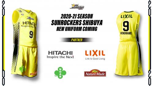 サンロッカーズ渋谷、2020-21シーズンを戦う新ユニフォームを発表…サイドラインに創設20周年を表現