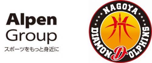 名古屋Dがアルペンのブランド「TIGORA」と オフィシャルユニフォームサプライヤー契約を締結