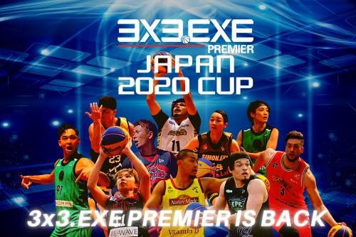 「3x3.EXE PREMIER JAPAN 2020 CUP」の開催日程が決定!男子の初戦は10月11日、女子は11月22日