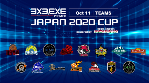 「3x3.EXE PREMIER JAPAN 2020 CUP powered by Sun Chlorella」の出場チーム&ロスター発表…3x3で現役復帰の湊谷安玲久司朱も参戦か
