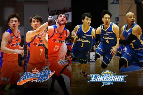 ともに1勝3敗で迎える新潟アルビレックスBBと滋賀レイクスターズ、新潟は地元出身選手の奮起に期待