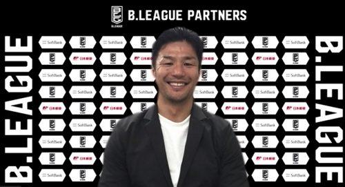 元ラグビー日本代表キャプテンの廣瀬俊朗氏がB.LEAGUE応援キャプテンに就任…「とても光栄です」