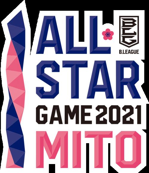 Bリーグオールスター2021の概要決定、「アジア特別枠選手」や「新人賞選考対象者」もリーグ推薦で出場