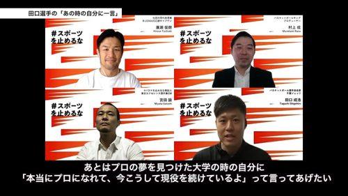 廣瀬、田口、宮田が語るキャリアを続けるための様々なこと『デュアルキャリア』『ファンへの感謝』『考え続けること』
