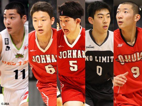 大会ベスト5…優勝した秋田市立城南中学からは小川瑛次郎、佐々木陸の両エースが選出/Jr.ウインターカップ男子