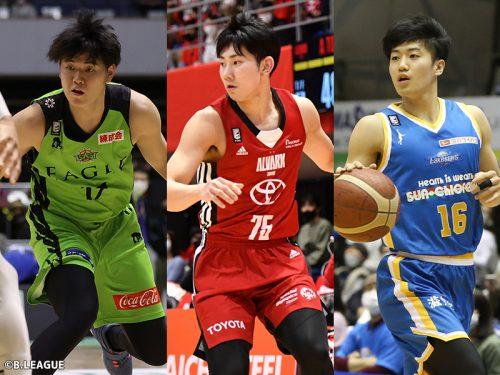 Bリーグ2020-21シーズン 特別指定選手一覧