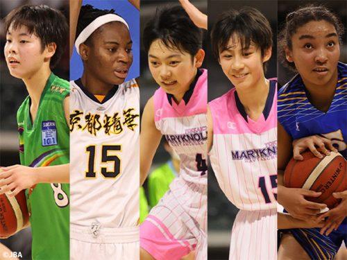 大会ベスト5…優勝した四日市メリノール学院中学から東紅花、福王伶奈が選出/Jr.ウインターカップ女子