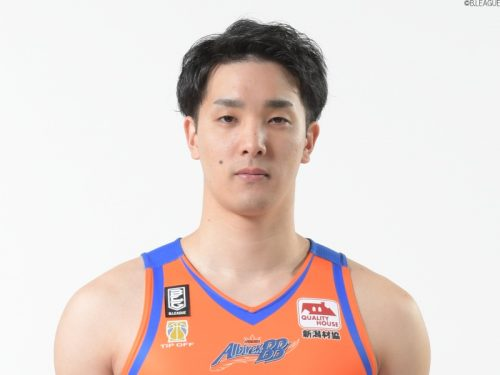 新潟アルビレックスBB、特別指定選手の伊藤領が活動期間終了のため退団