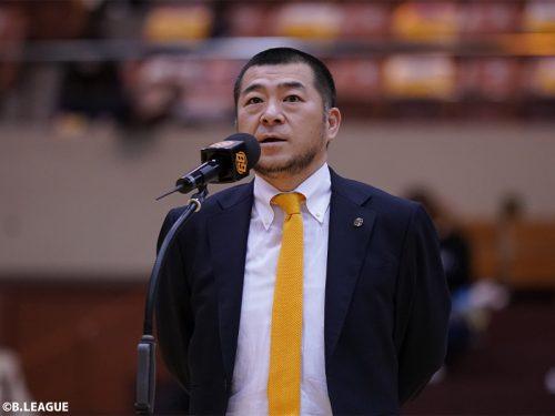 茨城ロボッツ vs 仙台89ERSが急きょ中止…仙台・桶谷大HCが発熱により欠場し、B級以上のコーチが不在に
