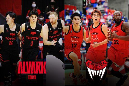 今季4度目の顔合わせ、アルバルク東京はインサイドからの失点を抑えて勝利を掴みたい