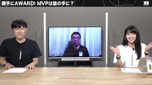 MC陣がアワード受賞選手を大予想! 2人がMVPに選んだのは?/Bリーグ応援番組『B MY HERO!』11日配信