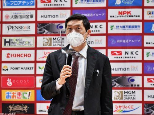 大阪が天日謙作HCとの契約継続を発表「来シーズンは優勝を目標に」
