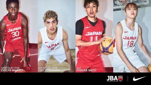 日本バスケットボール協会がナイキとの新たなパートナーシップ締結を発表